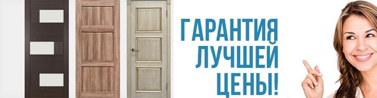 Компания Волна - двери в Минске